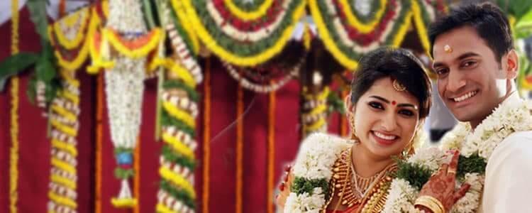 Malayalee Variar Matrimony