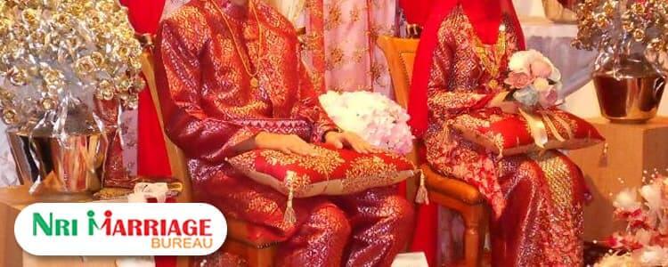 Malay Matrimony