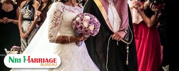 Arabic Matrimony